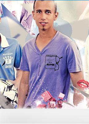 Obrázek Maturitní trička ELEGANCE